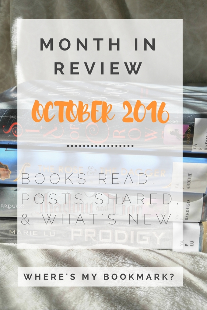 month-in-review-oct-2016-2